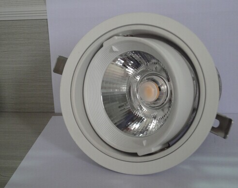 Latest Cob Lamp From 12watt To 45watt
