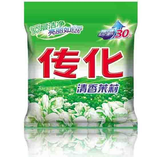 Laundry Powder Laundery Detegent Detergent Washing