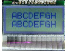 Lcd Display 8x2 Vitek