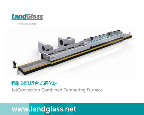 Ld At Series Combined Glass Tempering Line