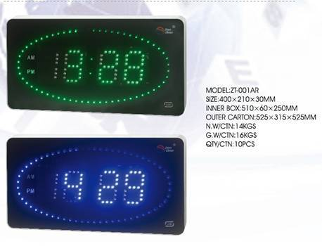Led Clock With Arc Frame Hour Min Display