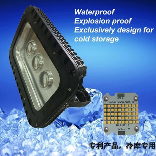 Led Flood Light 150watt