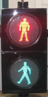 Led Traffic Signal Lamp