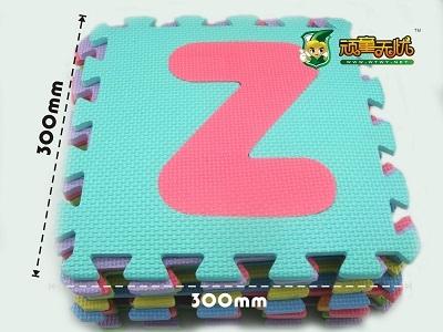Letter Design Jigsaw Puzzle Mats Floor