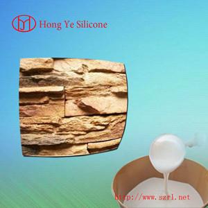 Liquid Silicone Molds For Concrete Cornices
