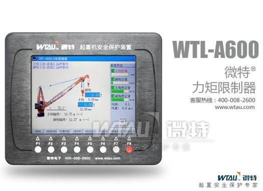 Load Moment Indicator Wtl A500