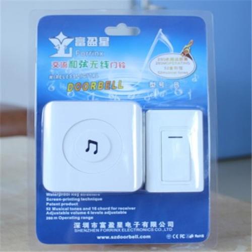 Long Distance Wireless Door Chime Forrinx B