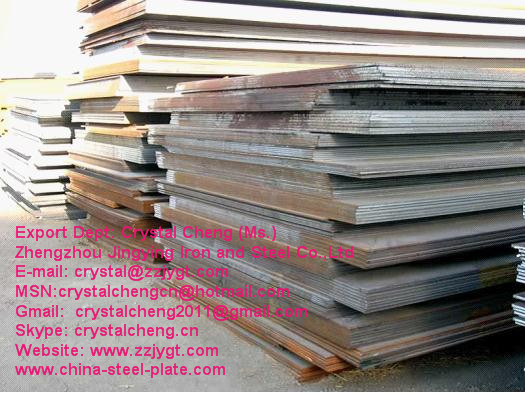 Low Alloy Steel Sheet S275, S460 And S355 Metal Plate