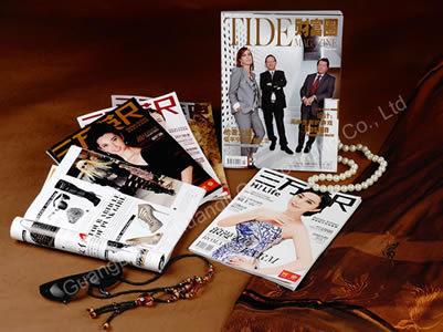Magazines Product Printing Zla29i03