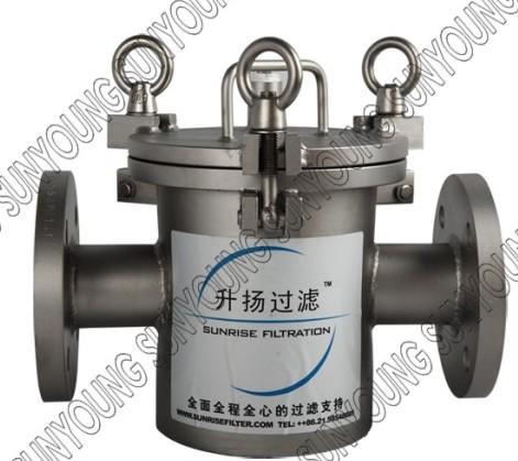 Magnetic De Iron Separator