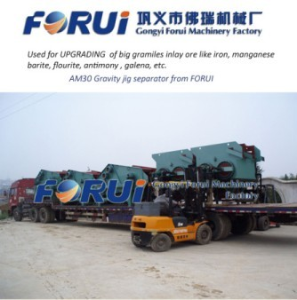 Manganese Ore Concentration Equipment