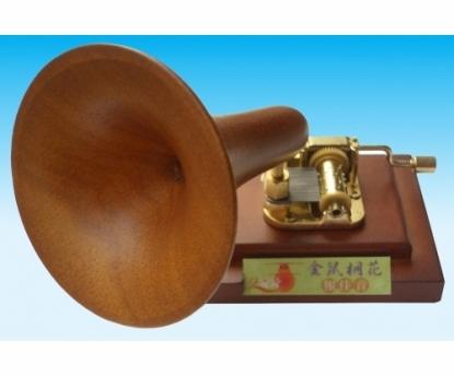 Manual Gramophone Music Box Serial No 65306 Pa 251