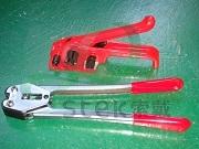 Manual Machine Tool Straping