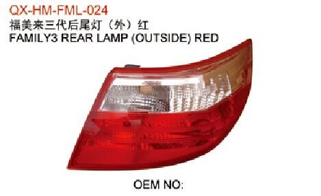 Mazda Family Rear Light