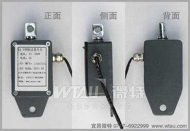 Mechanical Hoist Crane Limit Switch