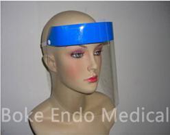 Medical Face Shield Bk1400l
