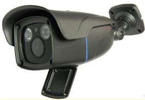 Megapixle Ip Camera H 264 1080p Fc Ip6890hd F