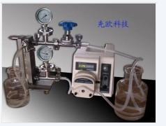 Membrane Separating System