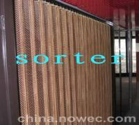 Metal Drapery Custom Made Curtains