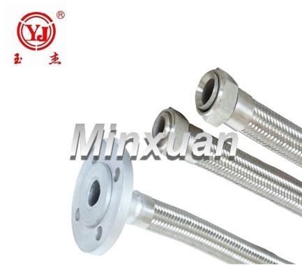 Metal Hose Stainless Steel 304