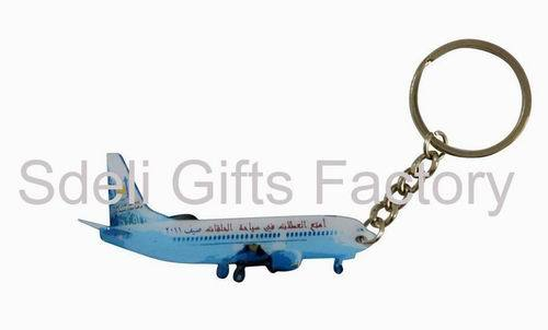 Metal Keychain For Company Promotion