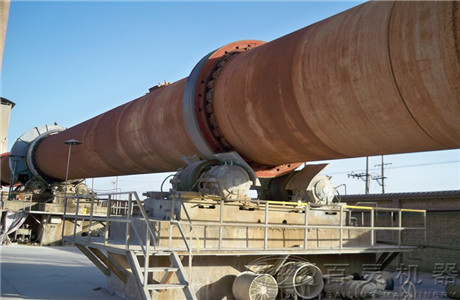 Metallurgy Rotary Kiln Are On Sell
