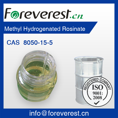 Methyl Hydrogenated Rosinate Cas 8050 15 5 Foreverest Resources