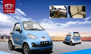 Mini Electric Car Small Automobile