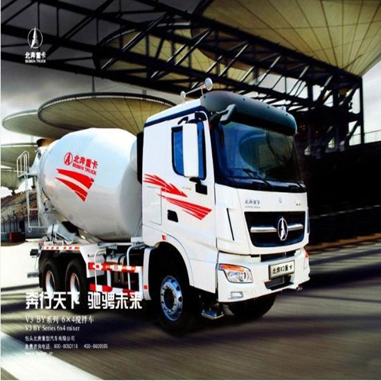 Mixer Truck Of Foton Beiben North Benz