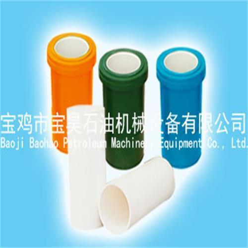 Mmud Pump Cylinder Liner