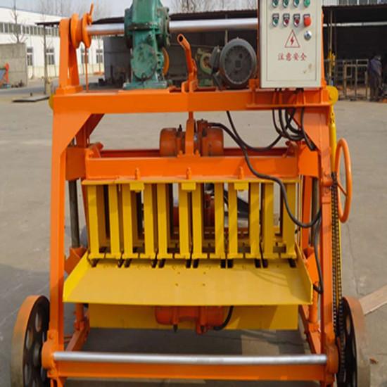 Mobile Block Making Machine Qyj4 45