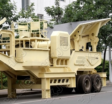 Mobile Crushing Plant For Construction Debris