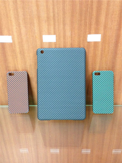 Mobile Phone Cases For Iphone 5 Kevlar Style Carbon Fiber Case Ipad Mini Pr