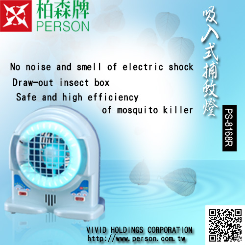 Mosquito Killer Ps 8168r Made In Taiwan