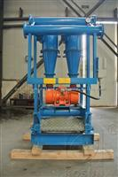 Mud Desander The Second Stage Of Drilling Solids Control