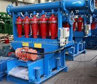 Mud Desilter Professional Kosun Solids Control Equipment