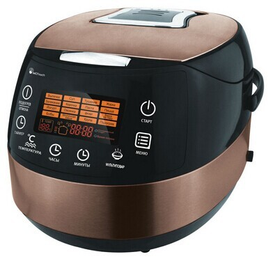 Mulit Function Rice Cooker