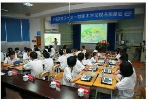 Mythware Classroom Management With 15 Kinds Language