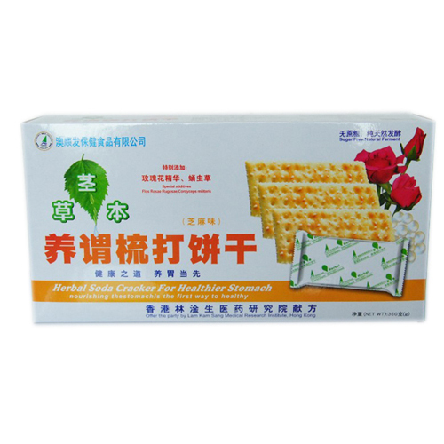 Nature Herbal Food Soda Cracker For Healthier Stomach