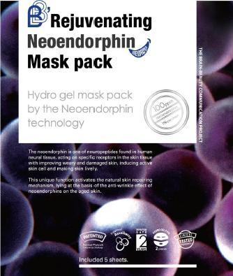 Neo Endorphin Mask Pack