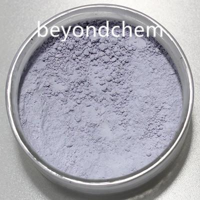 Neodymium Oxide Nd2o3
