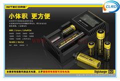 New Lcd Nitecore D2 Charger Imr Lifepo4 Nimh Nicd Aa Aaa Battery