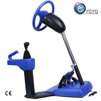 New Yoyo Games And Driving Training Machine
