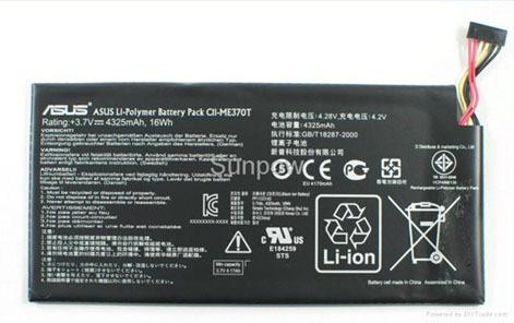 Nexus 7 Battery C11 Me370t