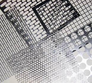 Nickel Perforated Sheet Metal
