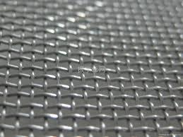 Nickel Woven Wire Mesh