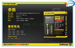 Nitecore Intelligent Battery Charger I2 For Li Ion Nimh Universal