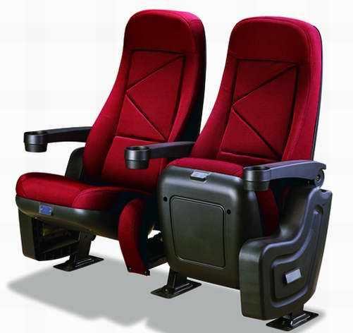 No Hf608 Cinema Chair