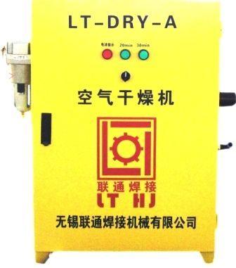 Non Heat Regenerative Air Dryer Lt 100jt