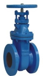 Non Rising Stem Metal Seated Gate Valve Bs3464